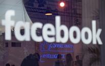 """""""فيسبوك"""" توقع عقدا مع أكبر منتج موسيقي في العالم"""