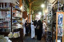 """ارتفاع أسعار السلع في الإمارات يسبق فرض """"القيمة المضافة"""""""
