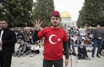 الشرطة الإسرائيلية تعتقل تركيّين صلّيا الجمعة بالأقصى