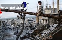 تحالف متوقع بين أمريكا وإسرائيل والسعودية بهدف غزو سوريا