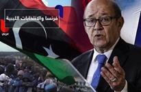 لماذا تصر فرنسا على ضرورة إجراء الانتخابات في ليبيا؟