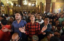 بعد هجوم أطفيح.. الكنيسة تتهم الدولة بتدبيره والأخيرة ترد
