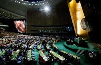 قرار للأمم المتحدة يعطي الفلسطينيين حق تقرير المصير