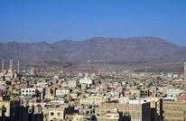الدين الخارجي اليمني يتراجع إلى 6.8 مليار دولار