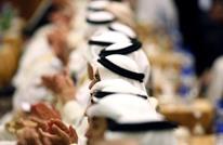 الكويت تحصر قبول الهدايا لموظفي المحاسبة في هذه الحالات