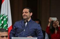 """الحريري بين حكومة """"الفرصة الأخيرة"""" وانهيار التسوية مع عون"""