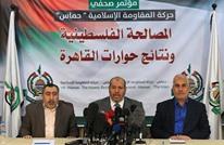 """""""حماس"""" تطالب بتقييم مسار المصالحة.. وتؤكد: لن نتراجع عنها"""