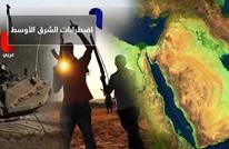 لماذا تستمر الاضطرابات في الشرق الأوسط؟