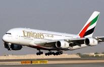 """إصابة خطيرة لمضيفة في """"الإماراتية"""".. قفزت من الطائرة (صور)"""