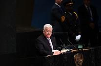 ما مدى قدرة السلطة الفلسطينية على استثمار القرارات الأممية؟