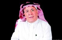 كاتب سعودي: أين المئة مليار يا فضيلة النائب العام؟
