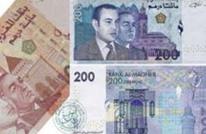 المغرب يبدأ تطبيق نظام مرن لسعر صرف الدرهم الاثنين