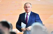بوتين يكشف عن أسلحة نووية جديدة (شاهد)