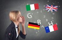 تعرف إلى أصعب اللغات في العالم.. بينها العربية والتركية