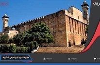 من توقيع إسرائيل: مجزرة مصلي الحرم الإبراهيمي
