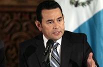 هجوم حاد من رئيس بوليفيا: غواتيمالا باعت كرامتها لأمريكا