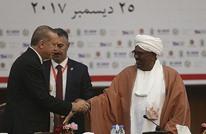 صحيفة سعودية تهاجم تركيا.. والسبب جزيرة سواكن السودانية