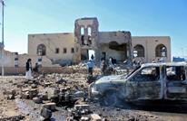 الأمم المتحدة: 68 يمنيا بينهم أطفال قتلهم التحالف الثلاثاء