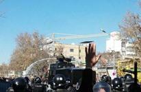 """""""مشهد"""" تتصدر احتجاجات ضد النظام الإيراني (شاهد)"""
