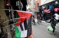 كيف يعاني اللاجئون الفلسطينيون من التهميش في لبنان؟