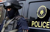 مصر تعلن تصفية 6 مسلحين بمنطقة جبلية جنوب القاهرة
