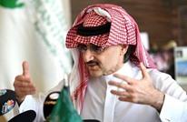 بلومبيرغ: الضغوط على الوليد بن طلال ليست مالية فقط