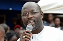 جورج ويا رئيسا لليبيريا بعد تصدره الانتخابات