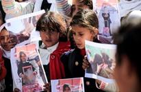 2017.. عام سيئ على أطفال الشرق الأوسط (إنفوغرافيك)