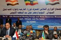 هل يهدد مشروع سد النهضة باندلاع حرب إثيوبية مع مصر؟