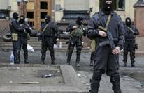 مسلح يحتجز 11 رهينة في مكتب للبريد شرقي أوكرانيا