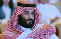 صحيفة سويسرية: هل تكفي الحرية لتغيير جذري بالسعودية؟