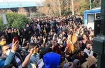 """""""يديعوت"""": المظاهرات الإيرانية حطمت المسلّمات"""