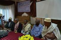 """""""علماء الصومال"""" تدعو لحماية البلاد من التدخلات الأجنبية"""