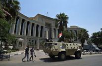 منظمة دولية تدين قرارا مصريا بتمديد اعتقال صحفية بسبب فيسبوك