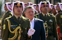 """العاهل الأردني يقيل مدير المخابرات ويشير إلى """"تجاوزات"""""""