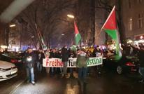 مظاهرة حاشدة في برلين تنديدا بقرار ترامب (شاهد)