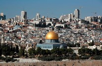 """""""عربي21"""" تكشف: اتصالات سعودية لفرض الوصاية على القدس"""