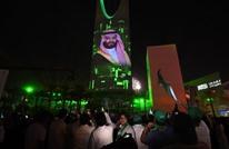 عرض أزياء وتجميل في الرياض يثير غضب السعوديين (شاهد)
