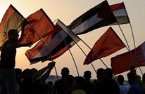 """""""الباييس"""": بعد 7 أعوام على الربيع العربي الإحباط يسود الشعوب"""