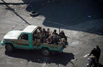 الحوثيون يسيطرون على بلدة استراتيجية قرب الحدود السعودية