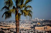 تجول في القدس القديمة وتعرف على معالمها (خارطة تفاعلية)