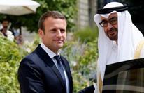هل ستضغط فرنسا على الإمارات لرفع يدها عن ليبيا؟
