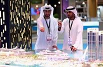 خسائر الأسهم الخليجية تتحول إلى فرص قوية بقطاع العقارات