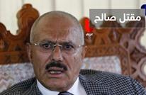 التحالف يخسر ورقته.. الحوثيون يعلنون مقتل الرئيس السابق علي صالح