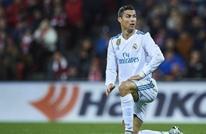 رونالدو يهاجم مسؤولي ريال مدريد بعد التعادل مع بيلباو
