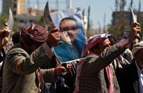 """""""عربي21"""" تنشر ملفا شاملا عن اغتيال علي عبد الله صالح"""