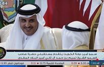 هذا ما يأمله أمير قطر من نتائج القمة الخليجية