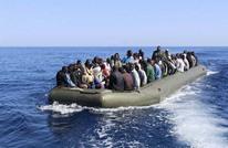 البحرية المغربية تنقذ 271 مهاجرا غير شرعي