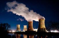 صحيفة: طلبات دولية لمراقبة مشروع نووي سعودي جديد