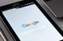 """""""غوغل"""" تمنع كتابة المستخدمين تقييمات سلبية لأعمالهم السابقة"""